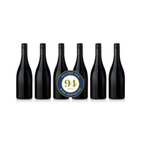 Black Market Mystery 94 point McLaren Vale Shiraz 2016